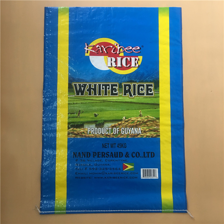 50 KG rice bag