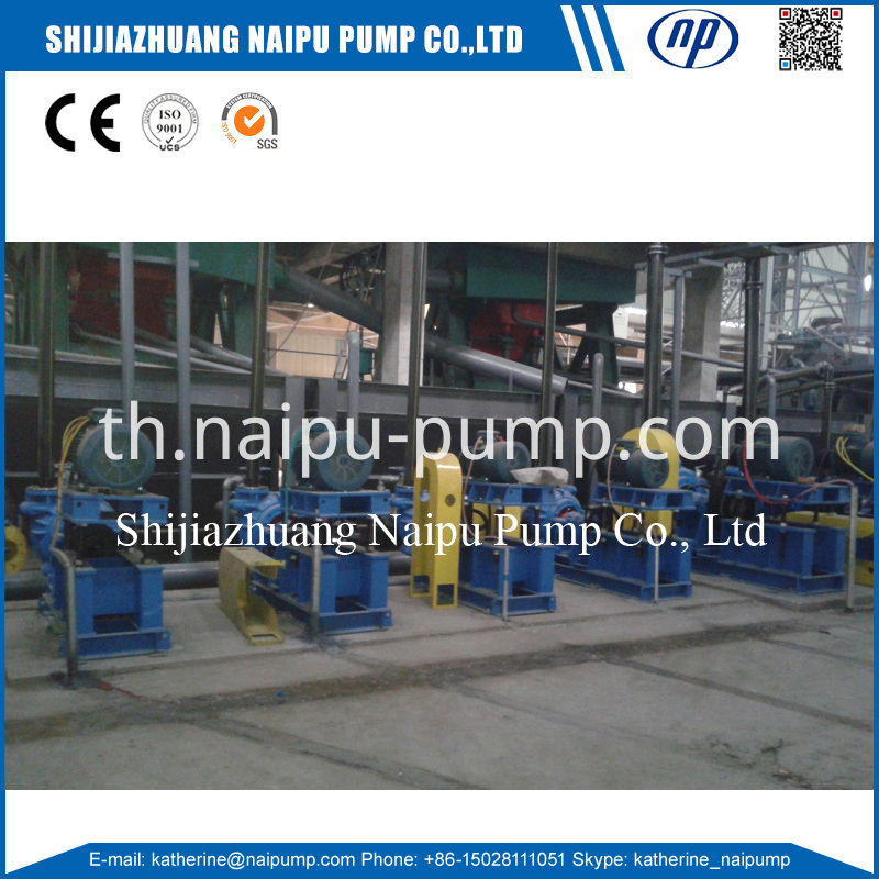 6 4 Slurry Pumps