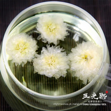 chá de crisântemo natural é rico em aroma e refrescante