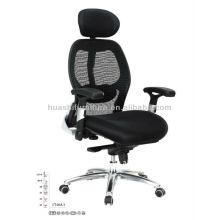 высокой спинкой кресло проекта офисного кресла