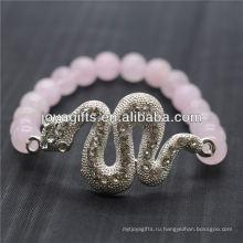 Оптовый естественный розовый кварц Gemstone с серебряным браслетом змейки диаманта