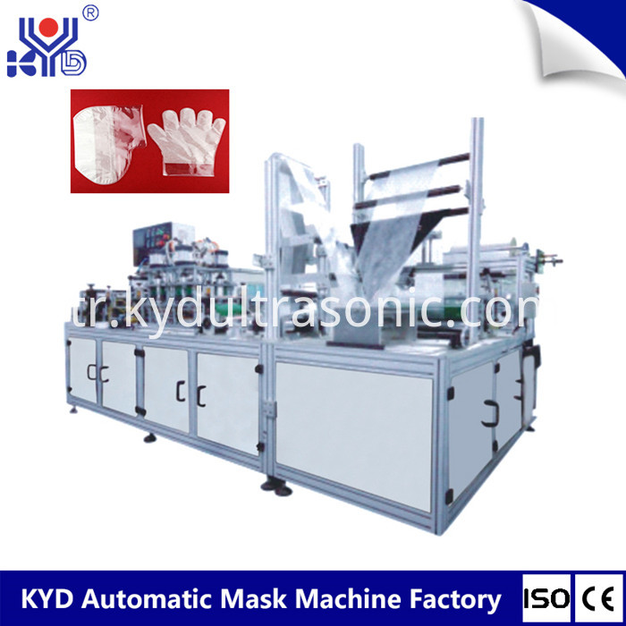 hand and foot mask making machine