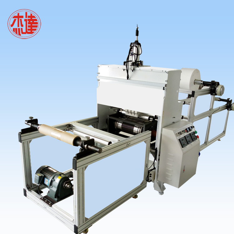 High Capacity Ultrasonic Perforating Machine