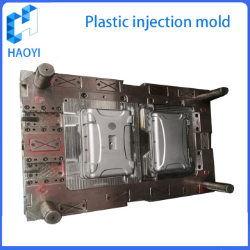 Custom Plastic Injection Moulding Service