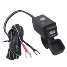 Мотоцикл USB Телефон зарядное устройство адаптер с переключатель питания