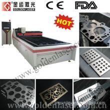 Iron Sheet / Stainless Steel / Carbon Steel Laser Cutting Machine (GJMSJG-150300 DT)