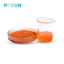 Marigoldextract Lutein Powder 75% HPLC