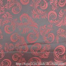 Ткань с подкладкой из жаккарда с поливизоном для одежды