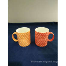 Graphic Scene Porcelain Coffee Mug