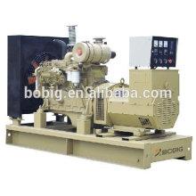 50kw 80kw дизель-генератор с водяным охлаждением на базе двигателей OEM Cummins