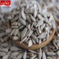Top quality wholesale best price sunflower kernel