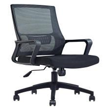 Cadeira de mesa para computador Cadeira de escritório em tecido de malha