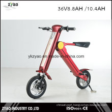New Lithium Battery Mini 12inch Electric Folding Bicycle Creative Design Folding Electric Scooter Portable Light Electric Bike