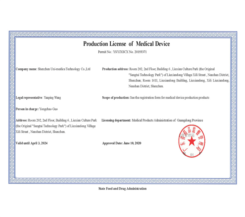 Medical Device Production License_1