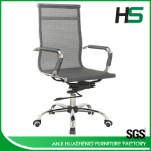 Moderner, heißer, ergonomischer Bürostuhl