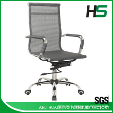 Modern hot style ergonomic office chair