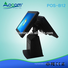 POS-B12 China shenzhen factory pos terminal with nfc reader with cheap price