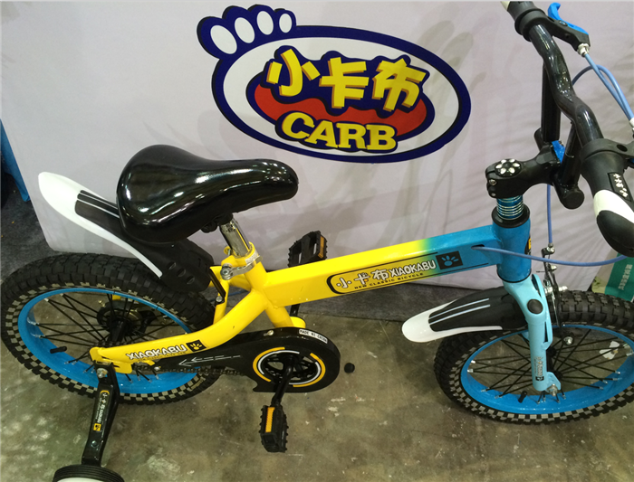 16 Size Baby Bicycle