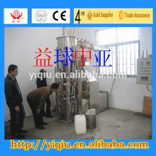 Pigment / Lacktrockner Granulator / Mischgranulator