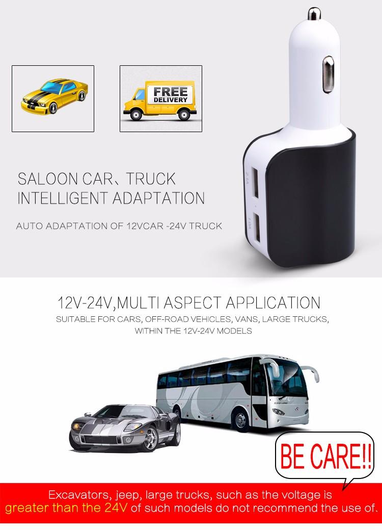 car charger dual usb (5)