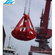 30t Four Ropes Orange Peel Grab (GHE-FROP-110)