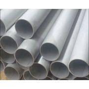 Tubo sem costura de aço inoxidável / tubo