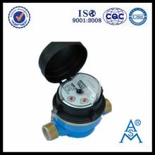 Único jato seco tipo Vane roda medidor de água