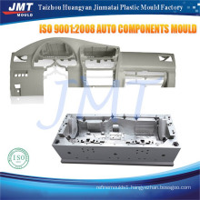 3D design OEM/ODM auto plastics parts mould