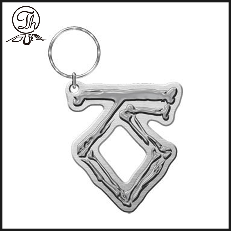 Personalized Silver hollow metal key rings