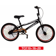 Coffee Color of BMX Freestyle Bike 20 Inch