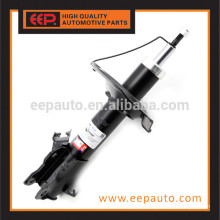 Shock Absorber Parts for Cefiro A33 KYB 334367 Shock Absorber
