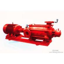 Pompe à eau centrifuge horizontale multicellulaire lutte contre les incendies tête haute