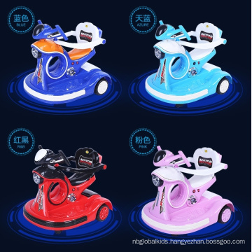 The New Four-Wheeled Children′s Electric Motorcycle