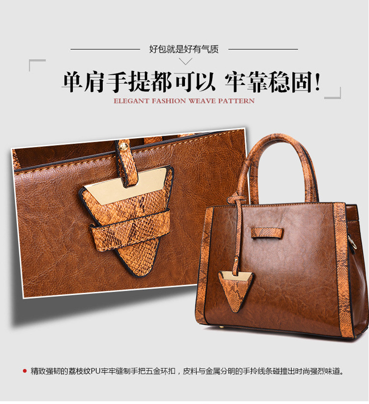 lady hand bags x16604 (3)