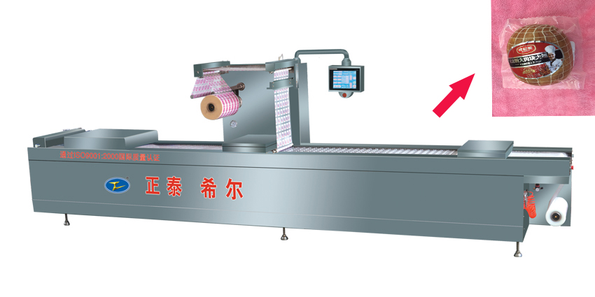 Trade Assurance Supplier automatic sausage vacuum packing machine