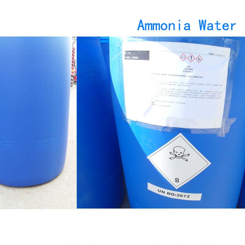 Ammonia Water7