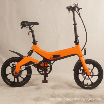 Lithium Battery Powered Folding Bike Foldable Electric Bicycle