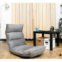 legless floor chair for TV room