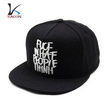 gorra / sombrero de acrílico de la nueva manera de encargo de la snapback con el logotipo del bordado 3d gorra de la venta al por mayor / snapback y sombrero con el recinto de plástico