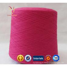 Fil à tricoter en coton Cachemire bébé DK