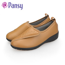Japan Pansy Comfort Shoes For Women Magic Tape Easy Open Casual Shoes