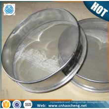 Handicrafts 150 micron 0.1mm mesh screen test sieve