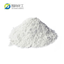poly (acrylamide) macromolécule cas no 9003-05-8