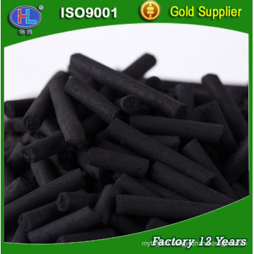 Magnetic Activated Carbon air filter,High Quality