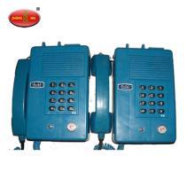 KTH Series Coal Mine Use Explosion Proof Telephones