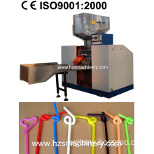 Artistic Drinking Straw Making Machine (full automatic)
