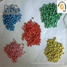 Переработанных пластиковых сырья ПВД/ПНД/ПВД/ПП смолы