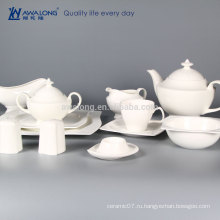 Объемный чистый белый KUNLUN настроить логотип керамический чай набор простой белый фарфор чайный сервиз
