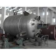 Reactor de bobina exterior de aço inoxidável de 20 cúbicos