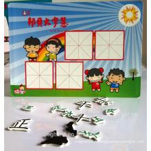 Cadeaux promotionnels Porte-aimant réfrigérateur Factory Supply tableau magnétique personnalisé écologique